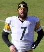 Steelers quarterback Ben Roethlisberger will not play on Sunday vs Patriots